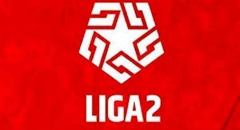Liga 2 busca iniciar esta temporada. Foto: Twitter Difusión