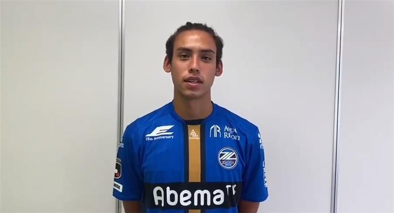 Peruano Erick Noriega seguirá jugando en Japón. Foto: Twitter @FCMachidaZelvia