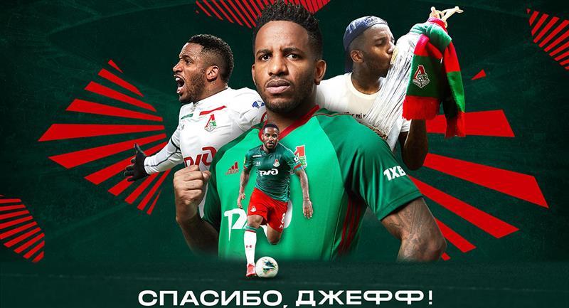 Jefferson Farfán terminó vínculo laboral con el conjunto ruso. Foto: Twitter Club Lokomotiv Moscú