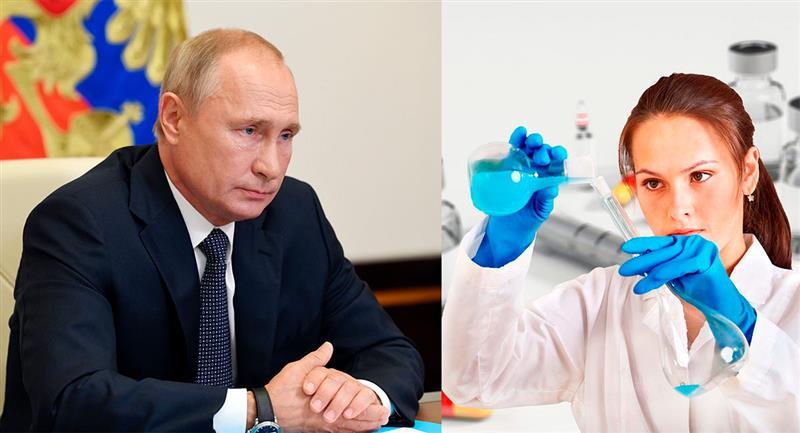 Rusia es el primer país en el mundo en registrar una vacuna contra la COVID-19. Foto: EFE / Pixabay