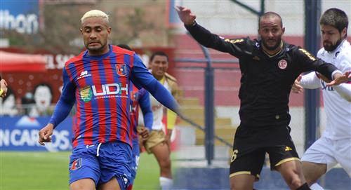 Alianza Universidad vs UTC: pronóstico del partido y cuándo juegan por la fecha 15 de la Liga 1 del fútbol peruano