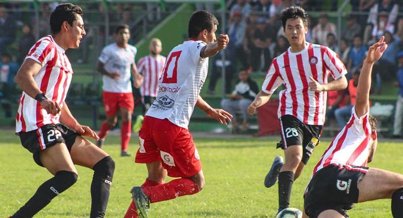 La Liga 2 arrancará el 27 de octubre en Lima. Foto: Facebook Club Juan Aurich