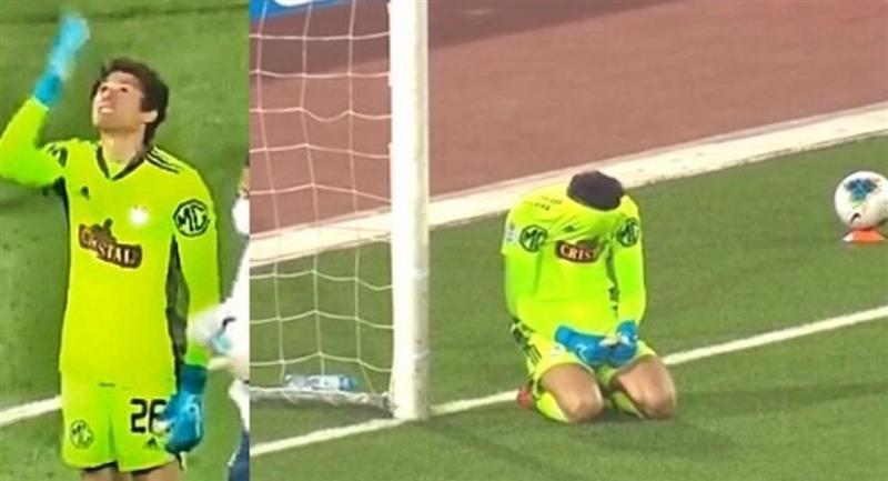 Emile Franco, portero de Sporting Cristal. Foto: Captura Gol Perú