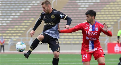Carlos Mannucci vs Cusco FC: pronóstico y cuándo juegan por la Fecha 2 de la Fase 2 del fútbol peruano