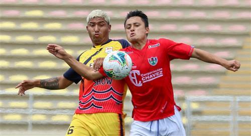 Liga 2: programación oficial de la fecha 2 de la Segunda División del fútbol peruano