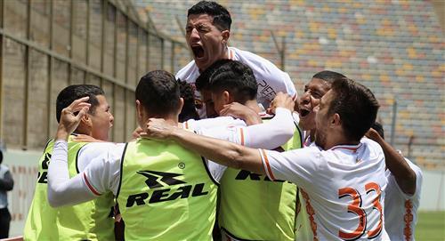 Ayacucho FC pondrá nueva iluminación para afrontar la Copa Libertadores